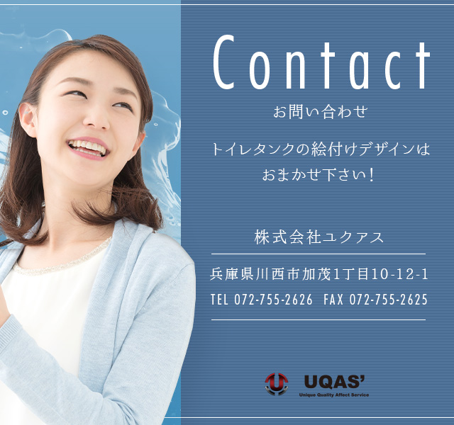 sp_banner_contact
